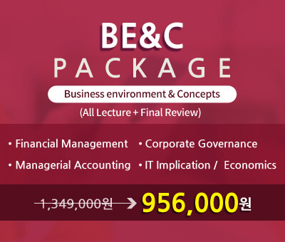 AICPA BE&C PACKAGE