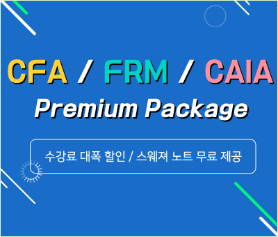 CFA/FRM/CAIA Premium Package