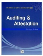 Auditing & Attestation 9th edition