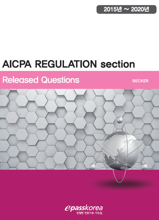 2015 - 2020 Released Questions - REGULATION