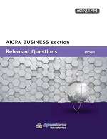 2012 - 2016 Released Questions - BUSINESS
