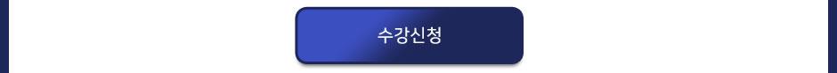 세무회계자격증 e-프리패스